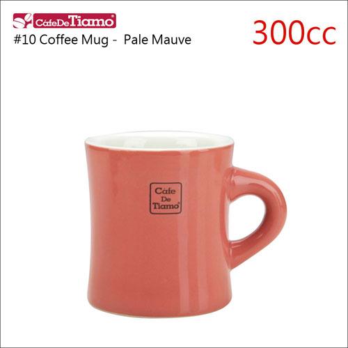 Tiamo 10號陶瓷馬克杯-300cc-珊瑚紅 (HG0857PM)
