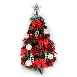 台灣製可愛2尺/2呎(60cm)經典裝飾聖誕樹(白五彩紅系配件)(不含燈)(本島免運費)