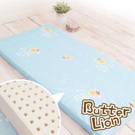 奶油獅 精梳純棉純天然乳膠嬰兒床墊(大) 水藍