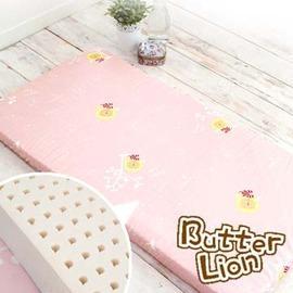 奶油獅 精梳純棉純天然乳膠嬰兒床墊(小) 粉紅