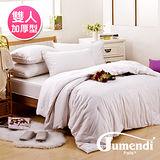 【Jumendi-溫柔宣言】鑽石級加厚型雙人手工純長纖蠶絲被3.6kg