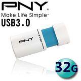 PNY 必恩威 32GB Wave Turbo USB3.0 雪白浪花碟 滑蓋式 隨身碟