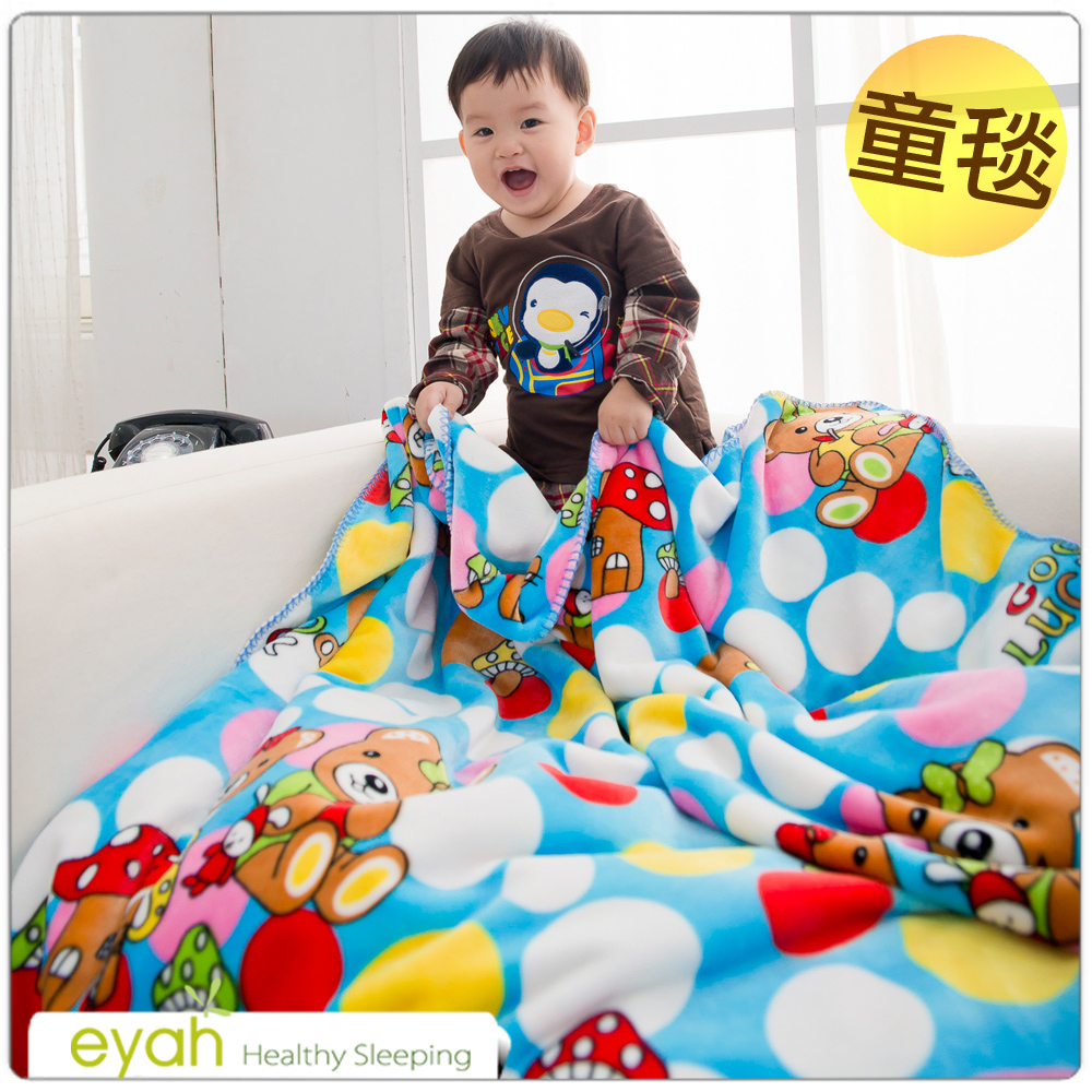 eyah【繽紛小熊】頂級超舒柔雙面雪貂絨童毯/嬰幼兒毯