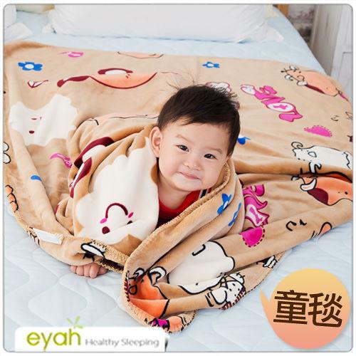 eyah【俏皮天使熊-咖啡】頂級超舒柔雙面雪貂絨童毯/嬰幼兒毯