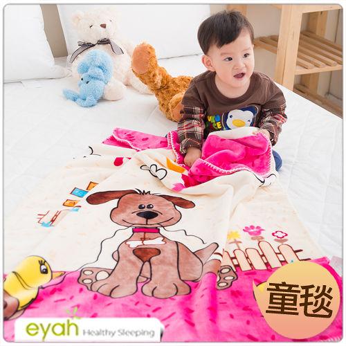 eyah【狗狗樂園】頂級超舒柔雙面雪貂絨童毯/嬰幼兒毯
