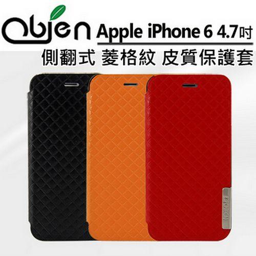 Obien 歐品漾 Apple iPhone 6 4.7吋 側翻式 菱格紋 皮質保護套