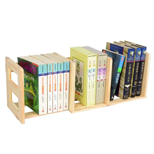 【LIFECODE】極簡風松木桌上型伸縮書架