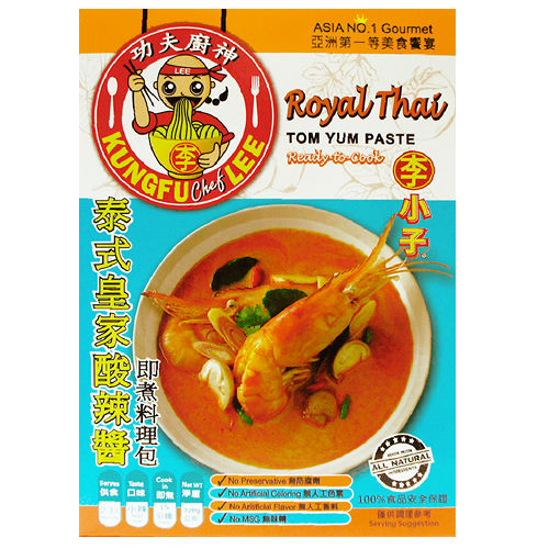 【李小子】泰式皇家酸辣醬 120g/盒