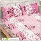 【eyah】珍珠搖粒絨雙人床包枕套三件組-繡球花-粉