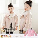 魔法Baby~女童外套 仿麂皮絨毛裡粉紅色短外套~k38378
