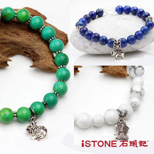 石頭記 品牌許願手鍊(三色任選)