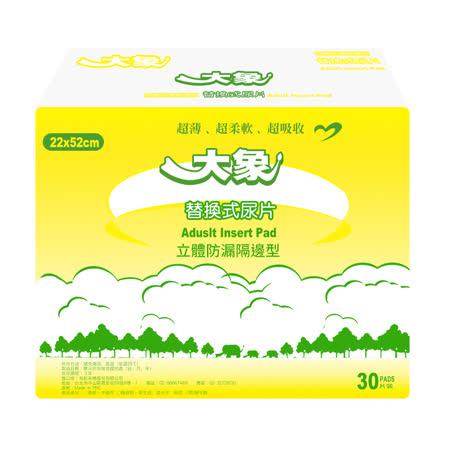 大象 立體替換式尿片6包/箱