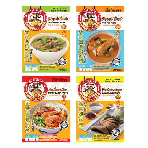 (團購)【李小子】異國風味即煮料理包(120g/盒) 任選2盒 免運