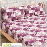 【eyah】珍珠搖粒絨單人床包枕套二件組-紫漾時尚