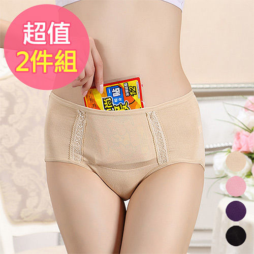 【Olivia】暖宮口袋設計 經期專用防漏中腰款生理褲/衛生褲 2件組