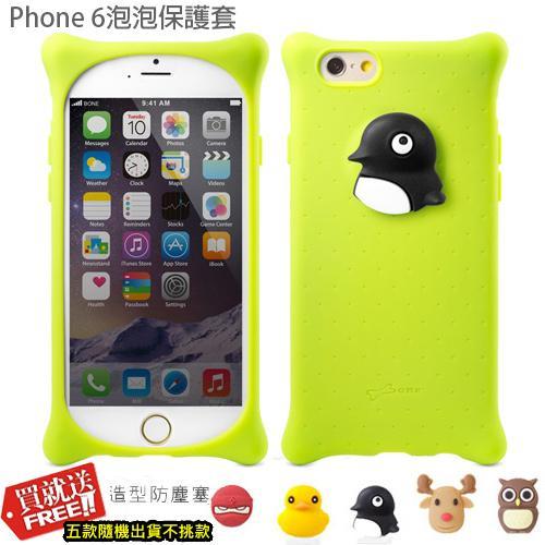 BONE iPhone 6 4.7吋泡泡保護套 [經典角色] 企鵝-加送造型防塵塞