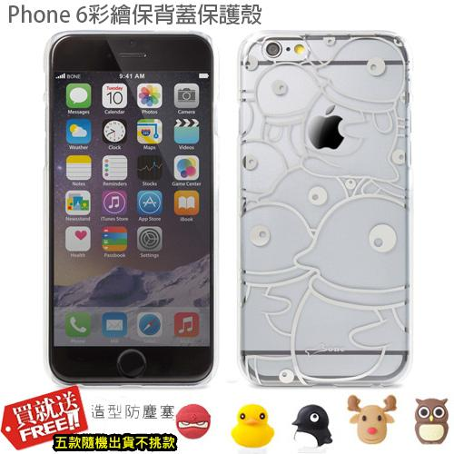 BONE iPhone 6 4.7吋彩繪背蓋保護殼 透明企鵝-加送造型防塵塞