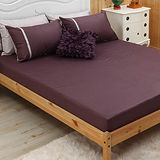 LITA麗塔 舒活系列 米紫 單人二件式純棉薄床包枕套組