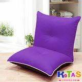 KOTAS 凱莉記憶和室椅 紫