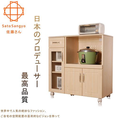 ~Sato~PURE三宅單抽三門開放食器活動收納櫃‧幅88cm