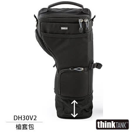 thinkTank 創意坦克 Digital Holster 30 V2.0(槍套包,DH30V2)