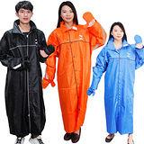 【將門JUMP】挺好風雨衣5XL(超大尺寸)