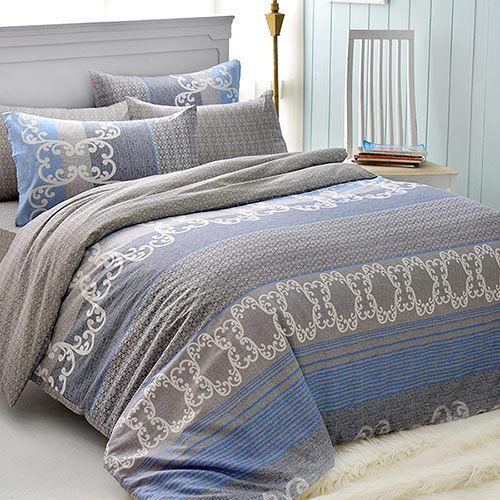 英國Abelia《藍海假期》雙人四件式被套床包組