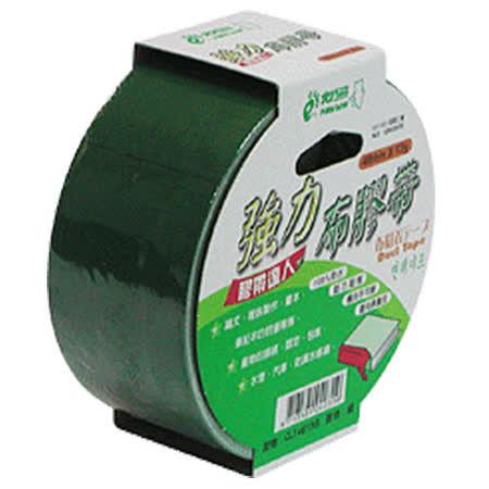 【北極熊 膠帶】CLT4815G 綠色布紋膠帶/布質膠帶 48mm×15yds