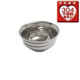 日式304不鏽鋼碗(12公分)