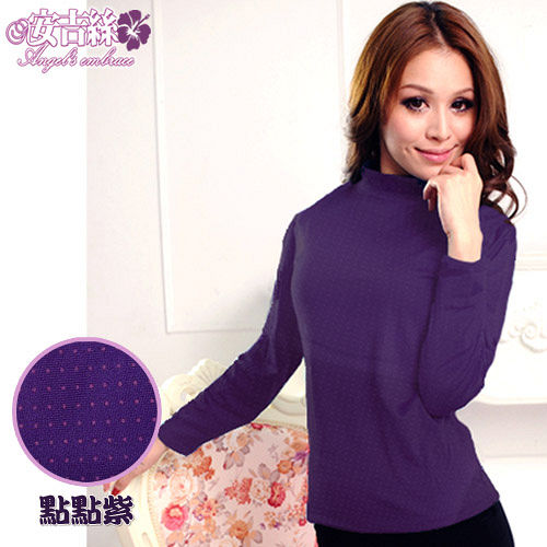 【安吉絲】可愛點點紫毛絨立領保暖衣.內搭外穿皆適宜(M-L、L-XL)