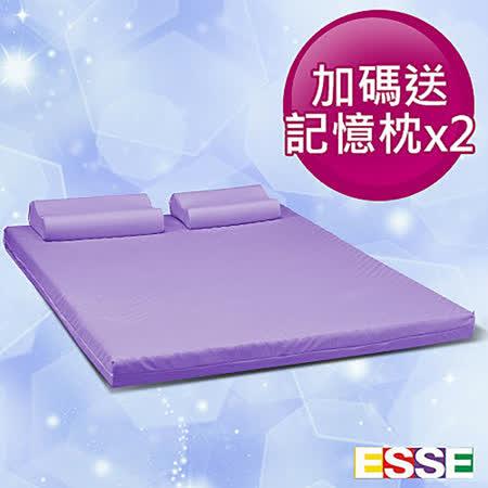 ESSE 3M透氣薰衣草 2.5cm記憶床墊-雙人