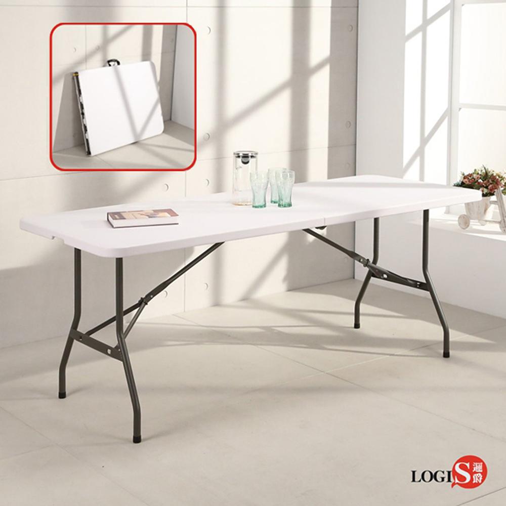 LOGIS邏爵~桌面可折多用途183*76塑鋼長桌防水輕巧塑鋼折合桌/會議桌