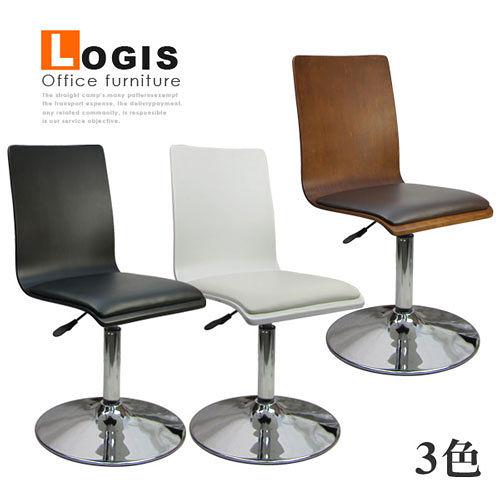 邏爵Logis 摩登高背曲木皮革低吧台椅 事務椅 電腦椅 三色