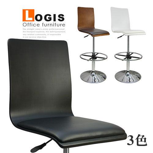 邏爵Logis 炫感高背曲木高腳皮革事務椅/電腦椅/吧台椅(三色)
