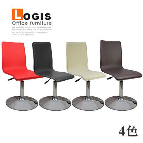 邏爵Logis 馬鞍皮革事務椅 電腦椅 吧台椅 四色