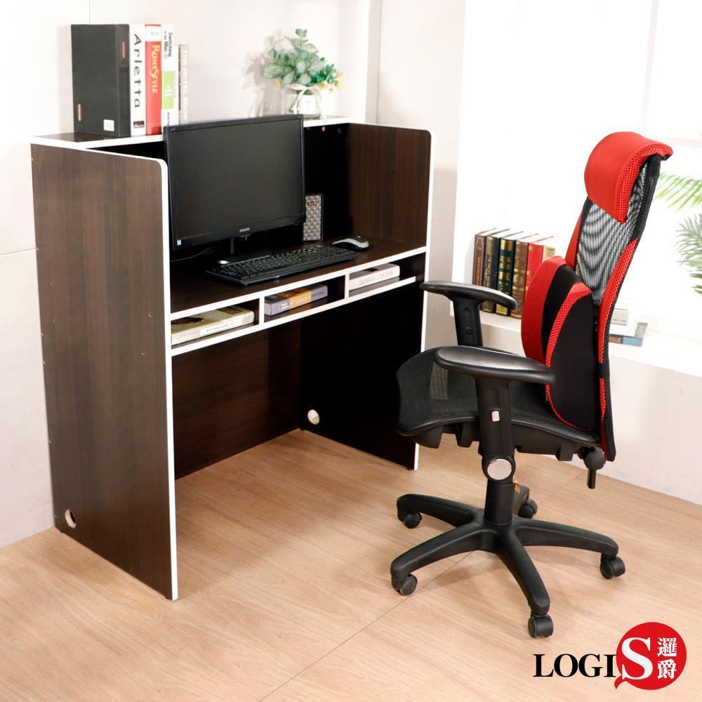邏爵 ~獨立空間櫃檯桌 書桌 隔間桌