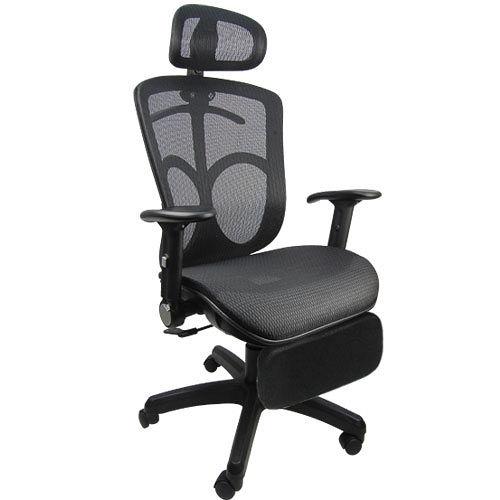 邏爵~紳士品格置腳台坐臥兩用全網辦公椅/電腦椅