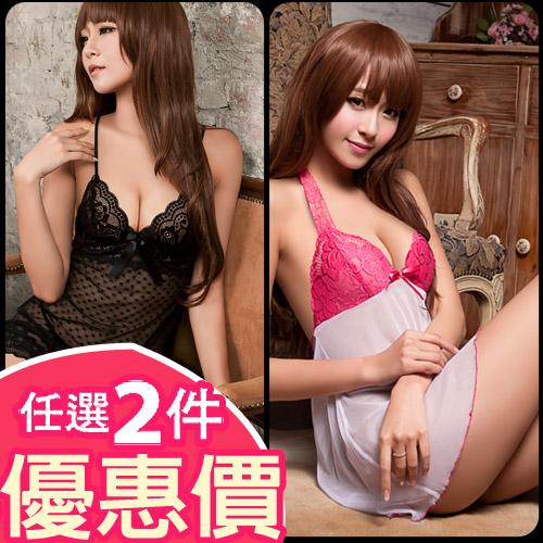 【Sexy Cynthia】香頌美人!極致浪漫睡衣( 2套)