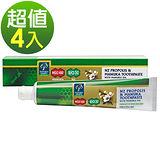 (4件優惠) 紐西蘭Manuka Health 茶樹蜂膠牙膏100g(綠-Manuka Oil)