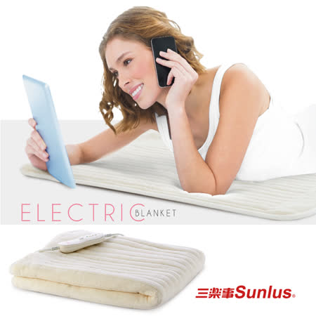 Sunlus親密舒柔小電毯