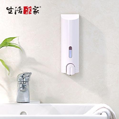 【生活采家】幸福手感簡約白380ml單孔手壓式給皂機#47061