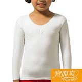 小宜而爽3件組女童羅紋厚棉衛生衣~尺寸30