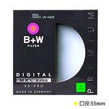 B+W XS-PRO UV 55mm 超薄框奈米鍍膜保護鏡(公司貨)