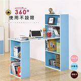 HOPMA 水漾4+2書櫃型書桌 E-6C120LB/E-6C120RD/E-6C120BR