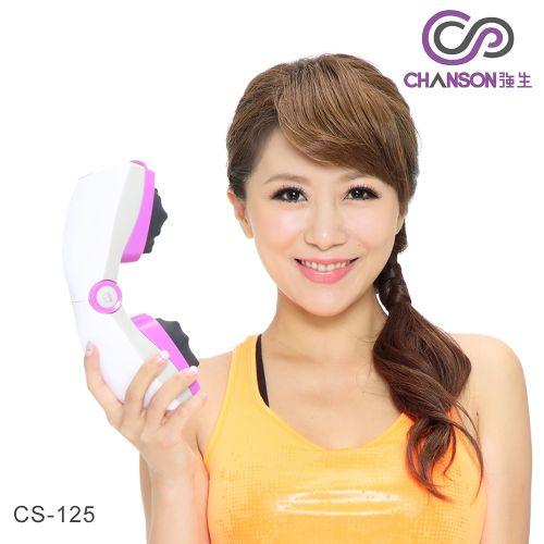 【強生CHANSON】S蝴蝶機CS-125