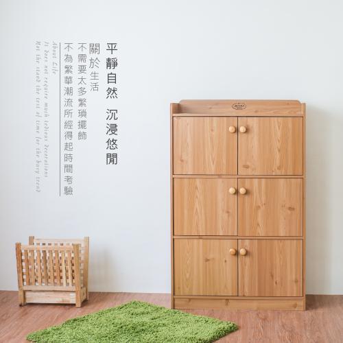 HOPMA 鄉村六門書櫃-蜜糖松色 (G-6D128HP)