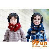 【iSFun】時尚牛角扣*厚質保暖脖圍/二色可選
