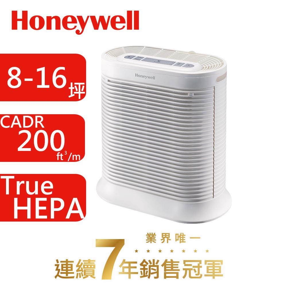 Honeywell 抗敏系列空氣清淨機 HPA-200APTW 送Honeywell HTF090BTW循環扇