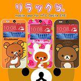 懶懶熊/拉拉熊/Rilakkuma HTC Desire Eye / M910X 彩繪視窗手機皮套(貪吃款)