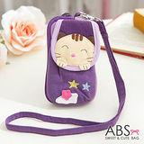 【ABS貝斯貓】害羞星星貓咪綿布收納包 小提包 手機袋(紫色88-188)